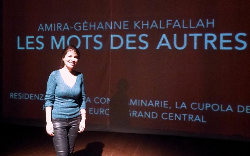 Visita al Dom. Le parole degli altri di Amira-Géhanne Khalfallah